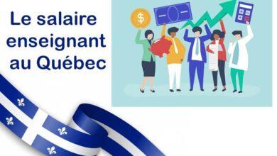 Le salaire enseignant au Quebec
